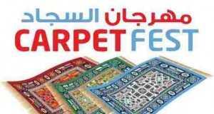 عاجدث عروض لولو الكويت 14 مايو 2014, لولو الكويت 14-5-2014