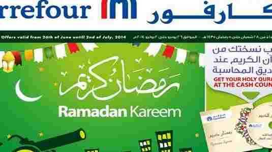 احدث عروض كارفور السعودية 26 يونيو 2014 - 28 شعبان 1435 عروض رمضان