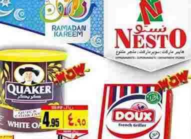 احدث هايبر نستو الرياض الخميس 26 يونيو 2014 - 28 شعبان 1435