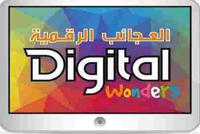 احدث عروض لولو الرياض 26 يونيو 2014 - 28 شعبان 1435 عروض رمضان