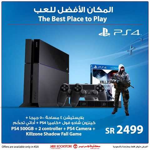 عروض جرير السعودية على PS4