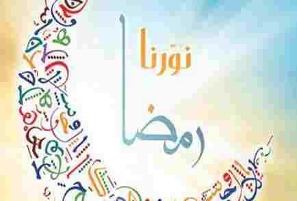 احدث عروض بنده السعودية بالرياض 12 رمضان 1435 الخميس 10 يوليو 2014 عروض المواد الغذائية