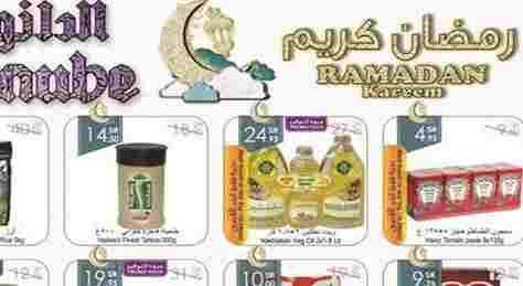 حدث عروض الدانوب الرياض 16 يوليو 2014 الموافق 18 رمضان 1435 الاربعاء