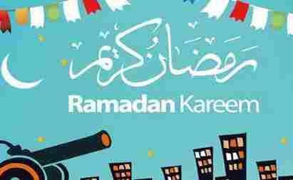 عروض كارفور السعودية 19 رمضان - 17 يوليو 2014 عروض رمضان