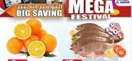 عروض المهرجان الكبير عروض السدحان 16 اكتوبر 2014 الخميس 22 ذو الحجة 1435