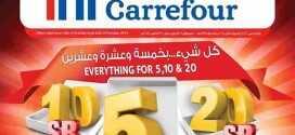 اخر عروض كارفور الرياض 16 اكتوبر 2014 الخميس 22 ذو الحجة 1435