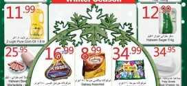 عروض مانويل ماركت جدة اليوم الثلاثاء 23-12-2014