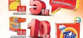 العرض الاسبوعي لاسواق كارفور السعودية اليوم الاربعاء 7/1/2015