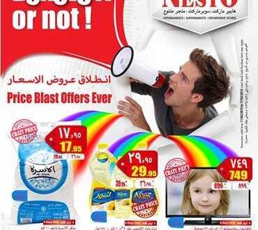 Nesto promotion today 11-2-2015