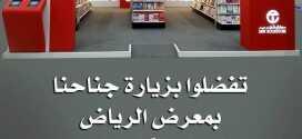 عروض مكتبة جرير اليوم الخميس 21/5/1436