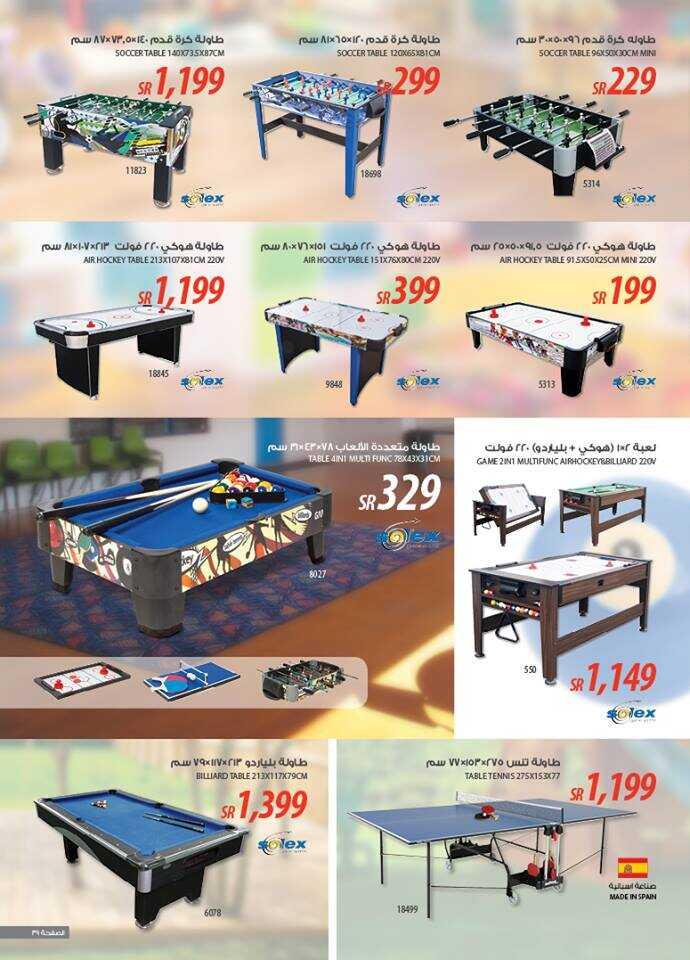 دغدغة علامة صناعة طاولات اطفال في ساكو Outofstepwineco Com