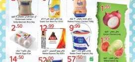 manuel Offers