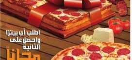 عروض بيتزا سيزرز