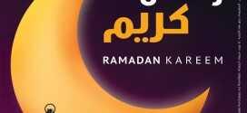 farm ramadan