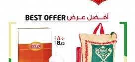 Lulu Hypermarket Riyadh 3/6/2015