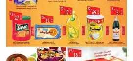 marhaba saudi offers