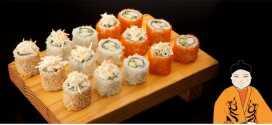 منيو مطعم سوشي اند يوشي
