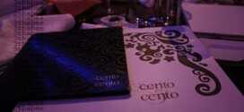 منيو مطعم شنتو بير شنتو
