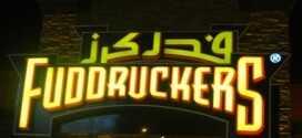 مطعم فدركرز