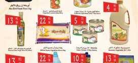 marhaba supermarket offerd