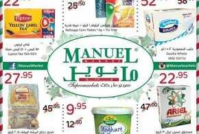 عروض مانويل جدة الجديدة 14-10-2015