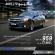 عروض الجميح 2015 للسيارات الفخمة