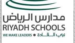 عروض مدارس الرياض