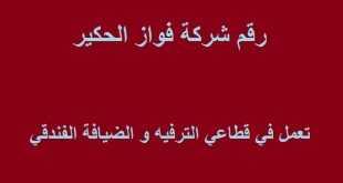 7b0e2c19a عروض السوق - عروض السعودية اليوم