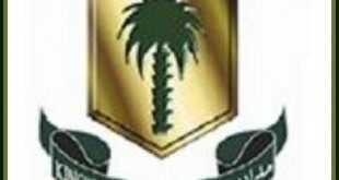 مدارس المملكة