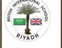 مدارس البريطانية