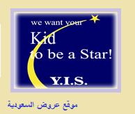 مدرسة يارا الدولية