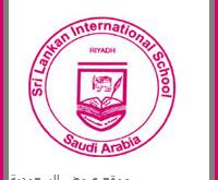 المدرسة السيريلانكية