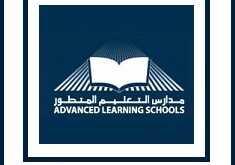 مدارس التعليم المتطور