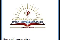 مدارس دريم