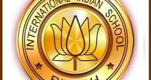 المدرسة الهندية الدولية