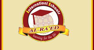 مدارس الرائد العالمية
