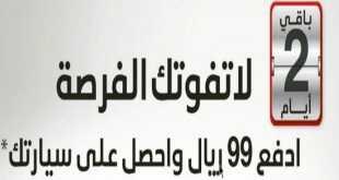 عبد اللطيف جميل للتمويل