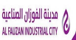 الفوزان لتطوير المدن الصناعيه