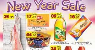 عروض أسواق الراية - عروض السنة الجديدة
