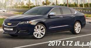 عروض الجميح للسيارات 2017