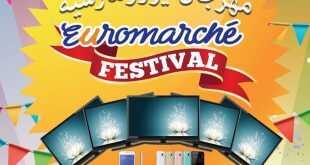 عروض يورومارشيه - مهرجان يورومارشيه