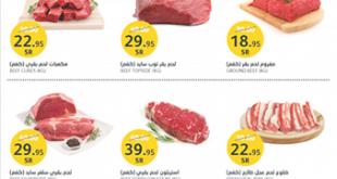 عروض أسواق الجزيرة - مهرجان اللحوم