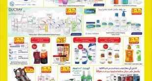 عروض صيدليات الدواء