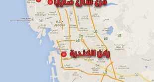 عروض أسواق العثيم - عروض افتتاح فروع جدة
