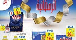عروض نستو الاحساء 31-5-2017