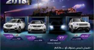 المجدوعي للسيارات