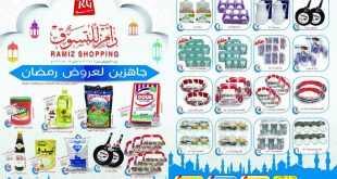 عروض رامز الرياض 6 مايو 2017 السبت 9 شعبان 1438 عروض رمضان