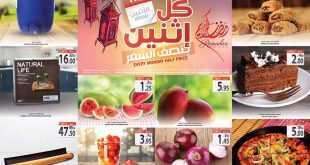 عروض أسواق المزرعة 8 مايو 2017 الخضار 11 شعبان 1438