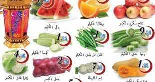 عروض أسواق العقيل 15 مايو 2017 الاثنين 19 شعبان 1438 عروض رمضان