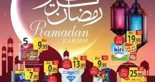 عروض المزرعة الغربية 25 مايو 2017 الخميس 29 شعبان 1438 عروض رمضان